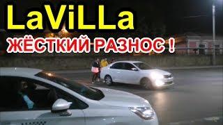 """""""Прямой эфир с LaViLLa ! BULKA13 Фёдор Комаров !"""" Краснодар"""