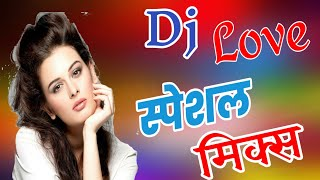 Jine Mera Dil Luteya || Panjabi Romantic Dj Song || Dholki Mix || By Dj Akash Bhabaniganj