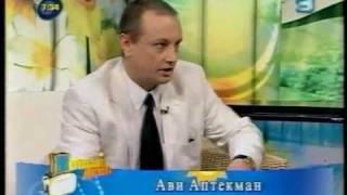 Чеки в Израиле - адвокат Ави Аптекман на 9 канале израильского ТВ