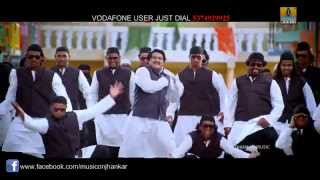 """Ajaare Ajaare"" feat. Kailash Kher - ""Pungidaasa"" Movie Starring - Komal Kumar, Aasma Badar"