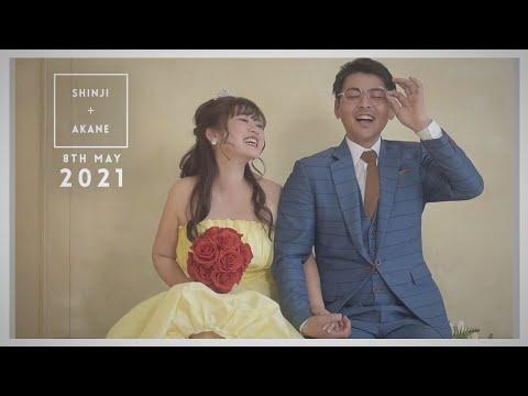 【結婚式 プロフィールムービー】ミニマル 茨城県Aさま chouchou