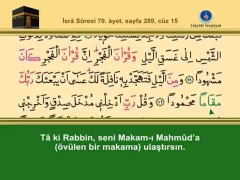 Muhsin Kara - İsra (78-84) Kur'an-ı Kerim'i Güzel Okuma Yarışması