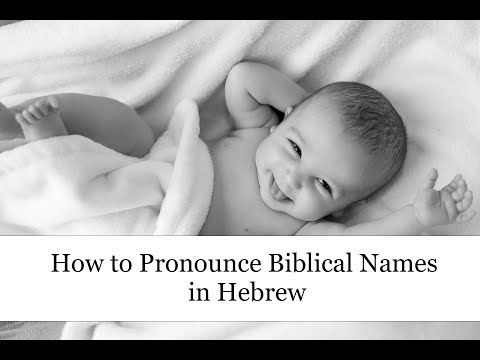 How To Pronounce Biblical Names In Hebrew