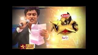 Vijay Television Awards - 27th September 2015 |...