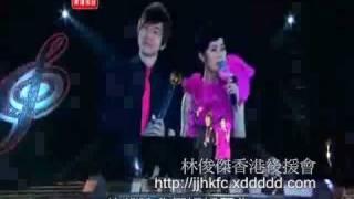 林俊傑 蔡卓妍 小酒窩 (國語+粵語 完整版) 全國最佳中文歌曲獎