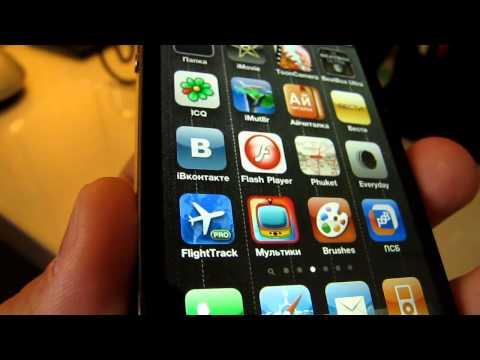 Приложения в Iphone 4