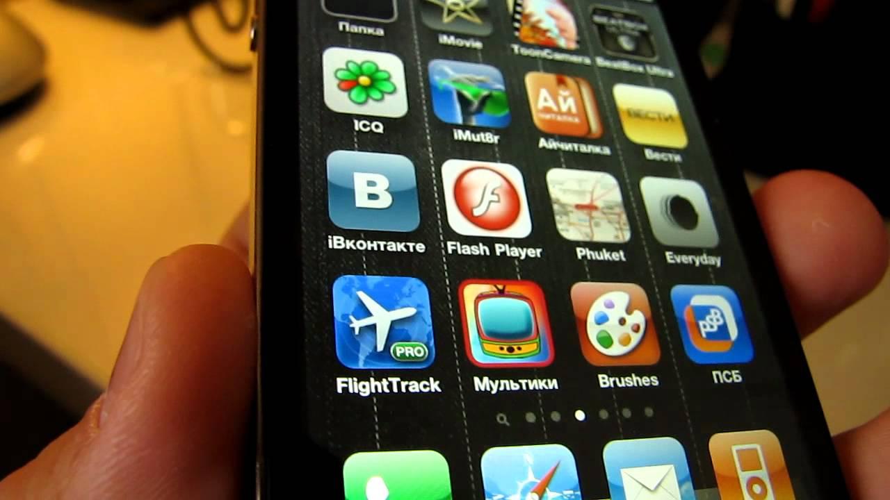 Скачать приложения на iphone 4