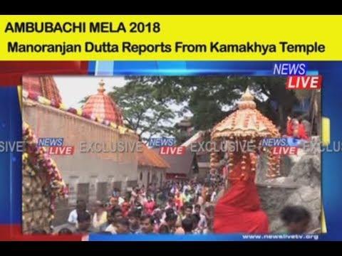 Sea of devotees at Kamakhya Temple as Ambubachi Mela begins. Watch Manoranjan Dutta's Ground Report