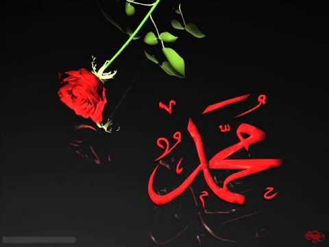 Ilahija - Ya Imam-el-Rusli