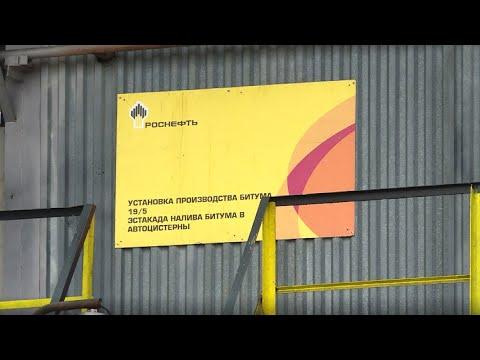 Как трудятся женщины Рязанской нефтеперерабатывающей компании