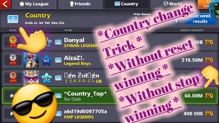 Country change (trick) Top country without winning reset || Trick on fire || Easy country top