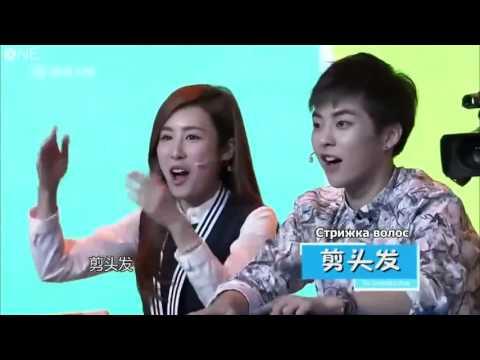 141122 Tasty, Zhang Liyin, Zhang Yixing & Xiumin on The Generation show