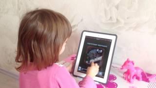 Изучаем животных на планшете