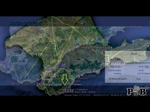 Crimean Bigfoot Caught On Tape