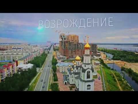 Слушать СеверСтрой - Жилой Комплекс