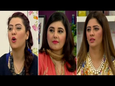 Satrangi - 24 January 2017 | Express Entertainment