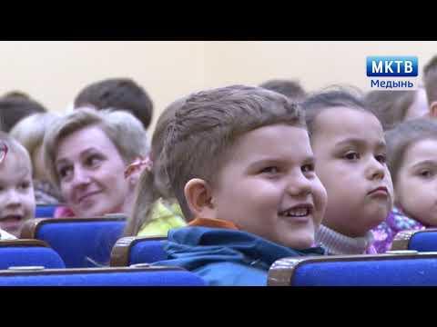 Медынь ТВ события недели 25.04.2019