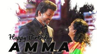 Happy Birthday Amma WhatsApp Status - My World || Download Link in Description