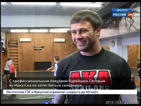 Ближайший поединок по профессиональному боксу иркутянина Курейша Сагова   под вопросом  Соперник пер