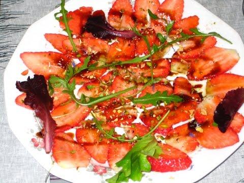 Фруктовый салат с фисташками