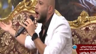 أغنية  يا هويدلك  بصوت الفنان محمد دقدوق