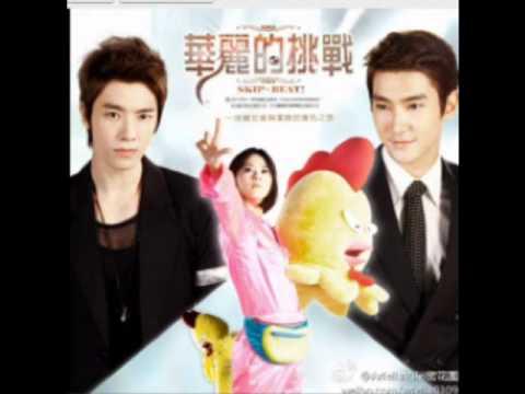 [ENG SUB AUDIO] Skip Beat OST- S.O.L.O Super Junior M