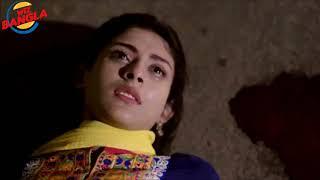 Bangla Song Dipannita Full Lyrics From Sorry Dipannita Natok