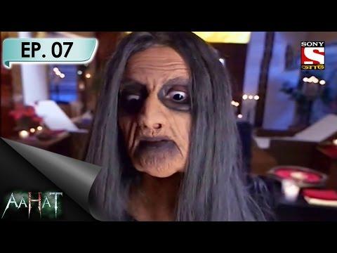 Aahat - আহত (Bengali) - Ep 7 - Evil Spa - 16th Apr, 2017