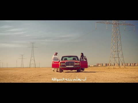Best ad of the month | Coke ad | Saudi Arab | Arab Creative