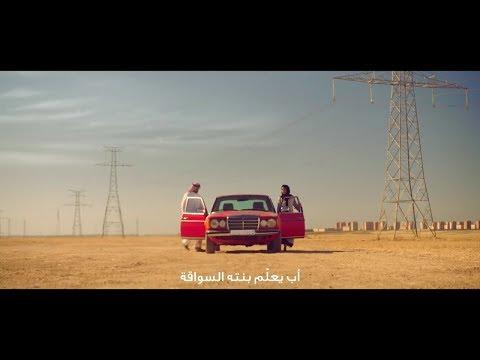 Best ad of the month | Coke ad | Saudi Arab | Arab Creative