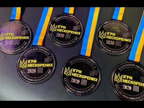 mistotvpoltava: Фінал та переможці Ігор Нескорених