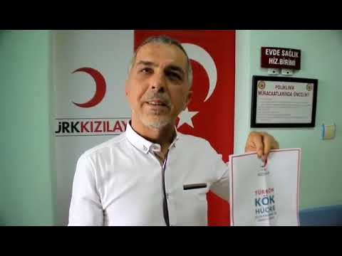 Ersin Mahmutluoğlu