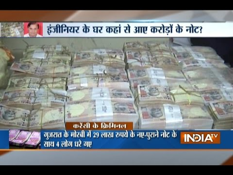 Demonetisation: IT Dept raids Residence of an Executive Engineer in Meerut