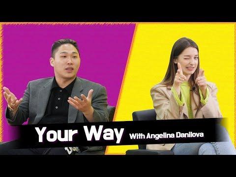 외국인 연예인으로서 느끼는 한국 |Your Way #3 with 안젤리나 다닐로바 Angelina Danilova [ENG/KOR SUB]