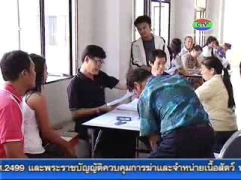 14 12 55  คืนภาษีรถคันแรก จันทบุรี
