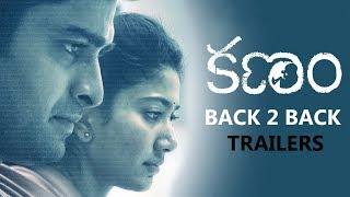 Kanam  Back 2 Back Promos | Vijay | Naga Shaurya | Sai Pallavi | Sam C S | TollywoodXpress