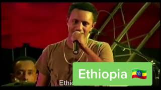 Teddy afro | Meskel Square // old concert #teddyafro