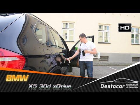 Осмотр BMW X5 30D Е70 в Германии, как купить авто в Германии