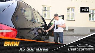 Осмотр BMW X5 30D Е70 в Германии, как купить авто в Германии(На нашем канале мы подробно рассказываем о немецком автомобильном рынке. Осмотры, тест-драйвы, покупка..., 2015-05-19T05:56:47.000Z)