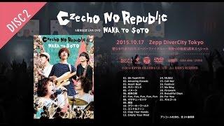チェコノーリパブリック『NAKA TO SOTO』【Disc-2】