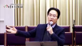 2017.02.03 누가복음 19:1~10 내려와 올라가는 인생