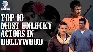 Top 10 Unlucky Actors in Bollywood | Top 10 | Brainwash