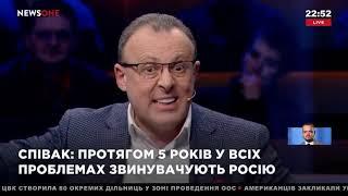 Спивак: отношение к россиянам и руководству РФ - разные понятия