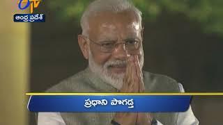 11 AM | Ghantaravam | News Headlines | 2nd June 2020 | ETV Andhra Pradesh