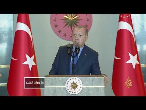 تركيا ترد على العقوبات الأميركية: العين بالعين  - نشر قبل 8 ساعة