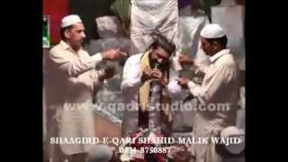 Aaqa Sad Ley MADINE By QARI SHAHID At SARGODHA 10 Aprial 2014