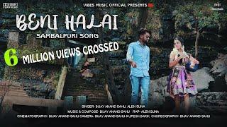 Beni Halai Official || Sambalpuri Video || Bijay, Ft- Alen Suna