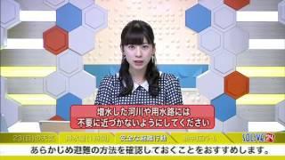 SOLiVE24 (SOLiVE サンシャイン) 2017-07-23 09:33:52〜 thumbnail