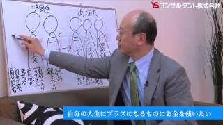 4/25発売「お金の不安が消える本」発売記念 秘蔵映像プレゼント中!→ ht...