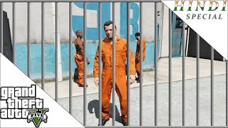 GTA 5 MICHAEL GAYA JAIL HINDI